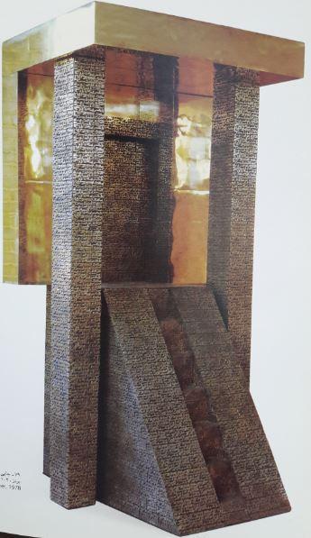 اثری از پرویز تناولی: جایی برای آسودن فرهاد ۱۳۵۷ ه.ش؛ منبع: پاکباز، ۱۳۸۱، ۱۳۴